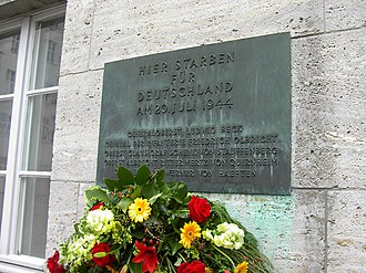 Memorial to the German Resistance - A plaque in the inner courtyard of the Memorial to the German Resistance, near the spot where Stauffenberg and others were executed in July 1944