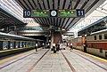 Platform 10-11 of Beijing West Railway Station (20180804133739).jpg