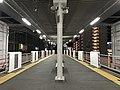 Platform of Kyudai-Gakkentoshi Station 7.jpg