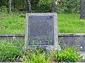 Poland Beskid Niski Krzywa Banica Monument Of Polish 2nd War Pilots.jpg