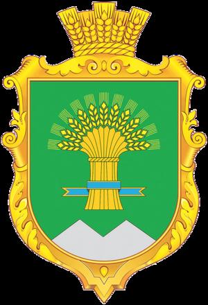polohivska-silska-rada