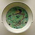Porcelaine chinoise Guimet 281110.jpg