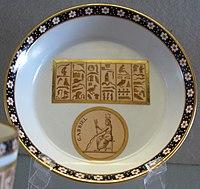 Marks porcelain royal vienna Porcelain and