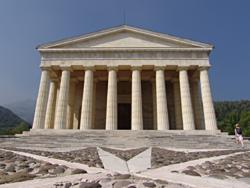 Arquitectura de italia wikipedia la enciclopedia libre for Architecture xix