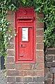 Post box on Crow Lane East.jpg