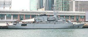 French frigate Prairial - Image: Prairial Hong Kong