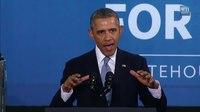File:President Obama Speaks on Improving Fuel Efficiency for American Trucks.webm
