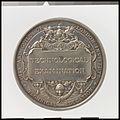 Prince Albert Technological Exam Medal MET DP100506.jpg