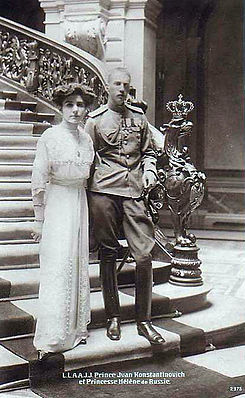 Prince Ioann Konstantinovich and his wife Princess Elena Petrovna (daughter of King Peter I of Serbia).jpg