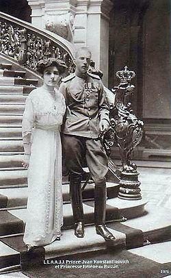 Vistas matrimonio tonywiwi ruso