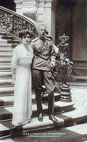 Princess Helen of Serbia - Princess Elena Petrovna and Prince Ioann Konstantinovich. Engagement photograph