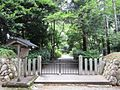 Prince Muneyoshi's Grave.jpg