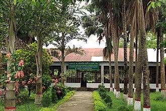 University of Chittagong - Image: Prof. Dr. M. Kamaluddin Nursery & Research Centre (04)