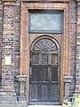 Public toilet doorway, Charlton SE7.jpg
