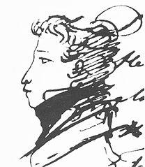 А.С. Пушкин, автопортрет
