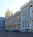 Pushkin Catherine Palace NW facade 04.jpg
