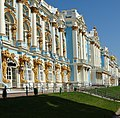 Pushkin Catherine Palace SE facade 04.jpg
