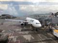 QF98 Hong Kong International Airport.tif
