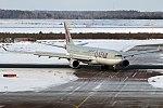 Qatar Airways, A7-AEI, Airbus A330-302 (40637718631).jpg
