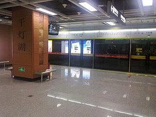 Qiandenghu Lake station Guangfo Metro station in Foshan