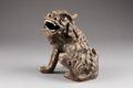 Rökelsebrännare i form av hund - Hallwylska museet - 95971.tif