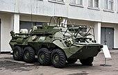 R-166-0,5 Radiostation - 27. Unabhängige Motorgewehrbrigade der Sewastopol-Wachen (7) .jpg