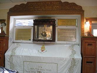 Nachman of Breslov - Grave of Rebbe Nachman of Breslov