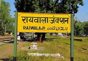 Raiwala Junction Train Station.jpg