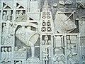 Rajiv Gandhi Memorial art.jpg