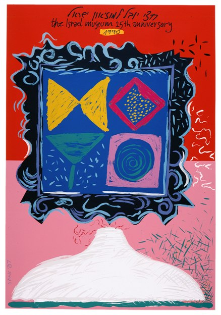 Raphie Etgar- The Israel Museum 25th Anniversary, 1990