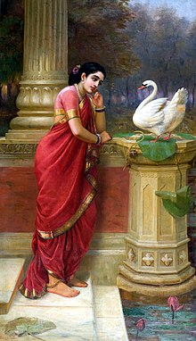 Ravi Varma-Princess Damayanthi talking with Royal Swan about Nala.jpg