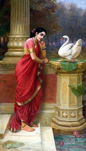 Kali (demon) - Damayanti speaking with a celestial swan.