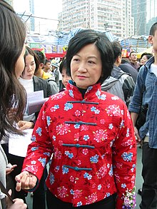 Regina Ip at VP New Year Fair 2009.jpg