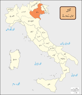 Regions of Italy Names Veneto UR.png