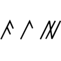 Rejang script.png