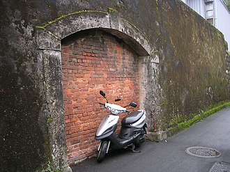 Remains of Taipei Prison Wall - Remains of old Taipei Prison gate