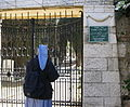 Request key to cemetery gate, Bishop Gobat, Jerusalem.jpg