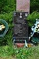 Revushky Turiiskyi Volynska-brotherly grave of 7 UPA warriors-3.jpg