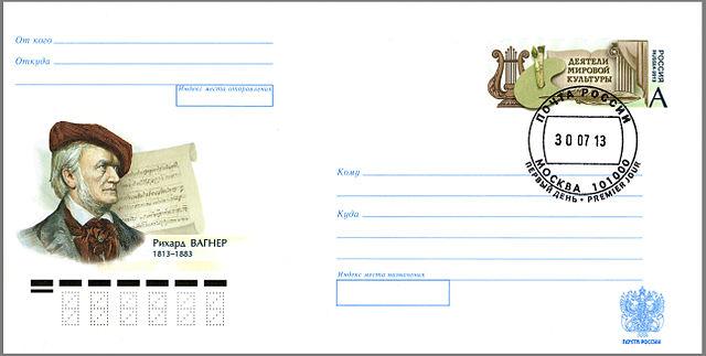 Почтовый конверт России, 2013 год