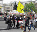 Right Sector1.JPG