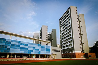River Valley High School, Singapore - Image: River Valley High School Hostel
