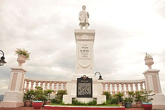 Mauban - Image: Rizal 1925 Monument of Mauban