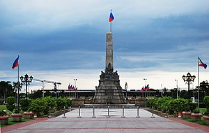 Rizal Park Facing Quirino Grandstand in Manill...