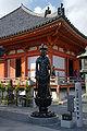Rokuharamitsuji Kyoto00s2040.jpg