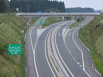 Kamikita Expressway - The Kamikita Expressway at Rokunohe-Misawa Interchange