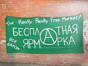 Really Really Free Market - Roll-up at the Absolutely Free Fair in Ivanovo, Russia on 4 August 2012.