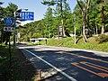 Route 153 Utou Pass.jpg
