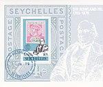 Rowland Hill 1979 stamp of Seychelles.jpg