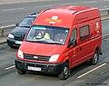 Royal Mail BX55RSV (5920120).jpg