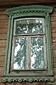 Russia - windows of the building - 051.jpg